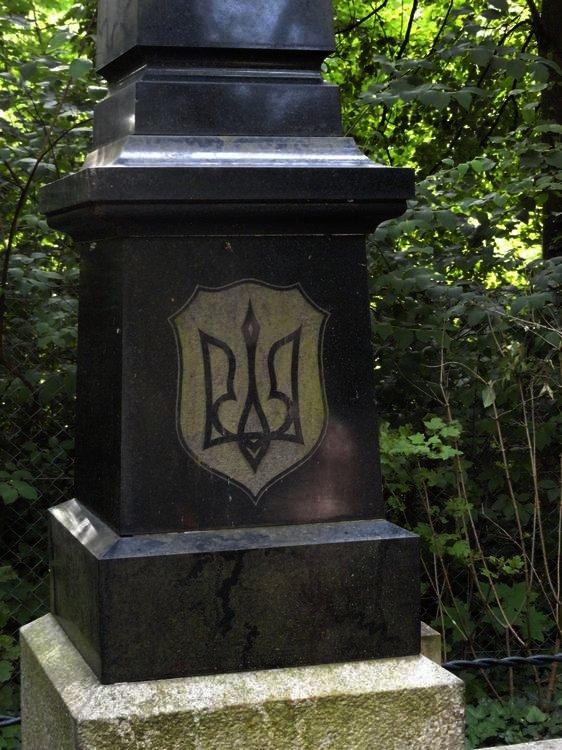 Das Symbol der Ukraine - die drei Völker der Rus: Ukrainer, Russen und Weißrussen